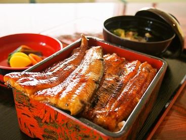 鰻 いしかわのおすすめ料理1