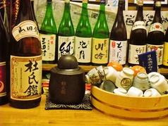 酒蔵盛盛の写真