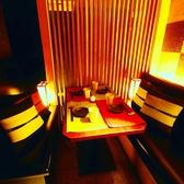 光が織りなす癒し個室