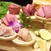 黒毛和牛焼肉と韓国料理 ハヌルのおすすめ料理2