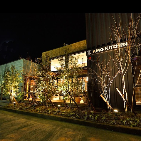 AMG KITCHEN