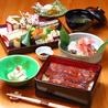 鰻 さつまいも料理 いも膳のおすすめポイント3