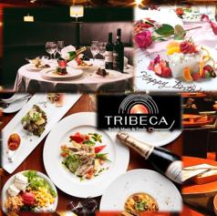 トライベッカ TRIBECA 品川店