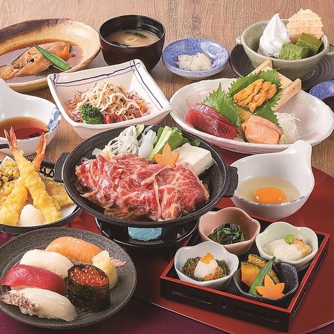 【ぼたんコース】お料理10品 4200円(税込)