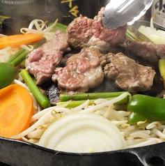 羊々亭 めいめいてい 船橋店のおすすめ料理1
