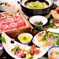 季舟 新宿西口店のおすすめ料理1