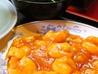 中華料理 なるたんのおすすめポイント1