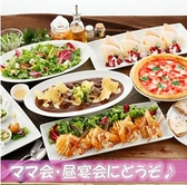 ビッグエコー BIG ECHO 梅田北新地店のおすすめ料理2