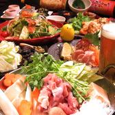 とりえもん 宮崎のおすすめ料理2