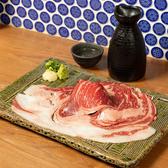 津田沼 肉寿司のおすすめ料理2