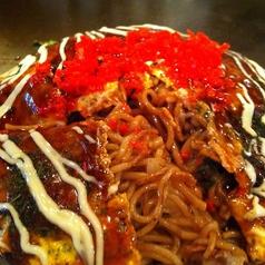 広島風お好み焼き 一番 永山店の写真