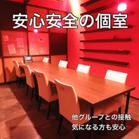 テーブル席~完全個室席まで多種多様なお席をご用意!