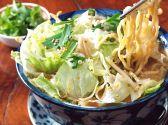 チャオ サイゴン 狛江のおすすめ料理2