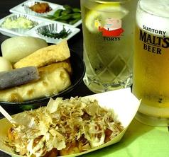 料理メニュー写真ほろ酔いセット【17時~】 ・ドリンク1杯付き