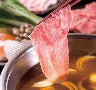 ★特選カレースープ鍋