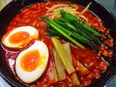 来来亭 守山村前店のおすすめ料理3