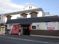 西焼津駅 金太郎の写真