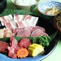 料理メニュー写真七輪焼肉定食