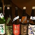 日本酒の種類が豊富☆※その日の仕入れ状況によりメニューは異なります。~恵比寿 貸切 宴会 隠れ家 海鮮居酒屋 じょう はなれ 日本酒 焼き鳥~