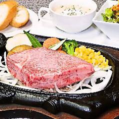 石垣牛フィレステーキ 150g