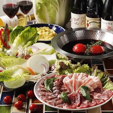 恵比寿トーキョー 品川駅店のおすすめ料理1