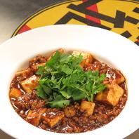 【食べ放題で台湾満喫】パクチーが嬉しい麻婆豆腐♪