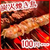 沖縄風居酒屋 絆のおすすめ料理2