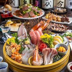 淡路島へ渡れ 柏店のおすすめ料理1