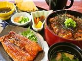 鰻 いしかわのおすすめ料理3