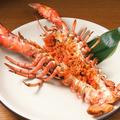 料理メニュー写真オマール海老の仙台味噌焼き