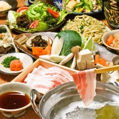 あぐー豚しゃぶと沖縄家庭料理 琉球市場 やちむんのおすすめポイント1