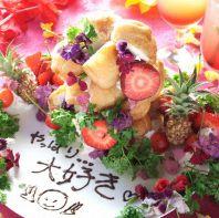 【静岡駅】誕生日、記念日は柚柚で♪