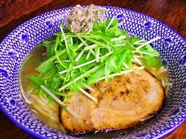 島田製麺食堂のおすすめ料理1