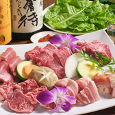 黒毛和牛焼肉と韓国料理 ハヌルのおすすめ料理3
