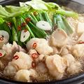 料理メニュー写真博多もつ鍋 特製あご出汁醤油スープ