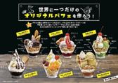 神戸クック ワールドビュッフェ つかしん店のおすすめ料理2