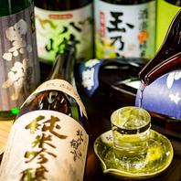 飲み放題付7品2999円/浜松町 大門 個室居酒屋 宴会