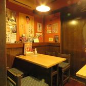 やきとり工房 新杉田店の雰囲気2