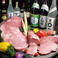 肉の卸直営店だから味わえる絶品お肉の数々♪