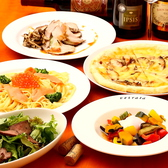 VETRATAのおすすめ料理2