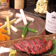 ヤバイ居酒屋さん 日本ワインと一品料理のおすすめ料理1