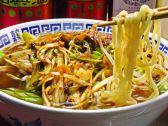中華料理 チャイナ 倉敷 岡山のグルメ