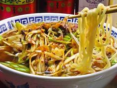 中華料理 チャイナ 倉敷の写真