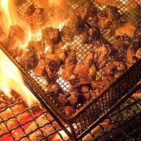 宮崎地鶏じとっこ炭火焼き