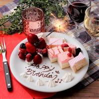 お誕生日特典もご用意♪サプライズ特典ございます!!