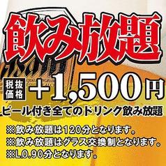 焼肉ホルモン 神田商店 大船店の特集写真