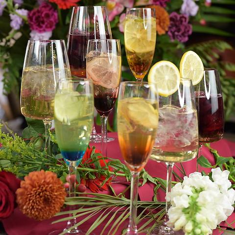 【秋限定】スパークリングワイン含むドリンク2時間飲み放題3,000円→2,500円