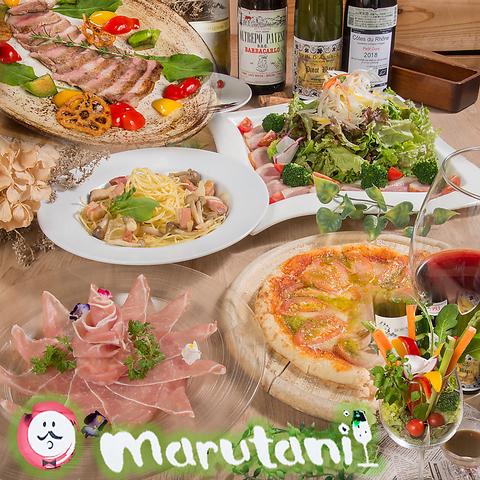 Marutani