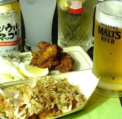 料理メニュー写真からあげセット【17時~】