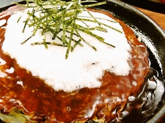 土火木亭のおすすめ料理1